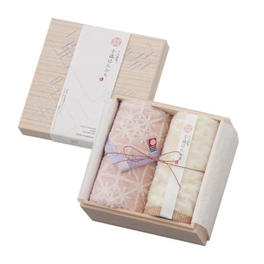 今治謹製 千歳はんかち 木箱入り タオルハンカチ2枚セット HK2017 ピンク (今治産)