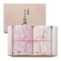 今治謹製 さくら紋織 バスタオル2枚セット IMS6041(今治製)