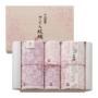 今治謹製 さくら紋織 バスタオル2枚・フェイスタオル2枚セット IM8041(今治製)