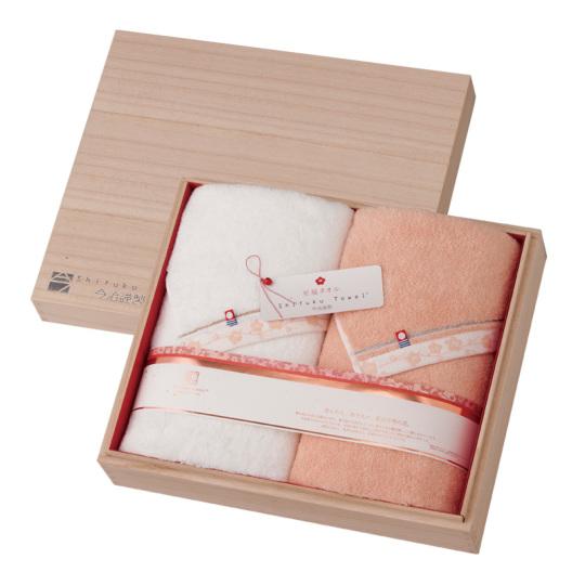 今治謹製 至福タオル(梅染め) 木箱入り バスタオル2枚セット SH3470 (今治産)