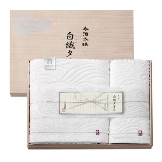 今治謹製 白織タオル 木箱入り バスタオル1枚・ウォッシュタオル1枚セット SR3039
