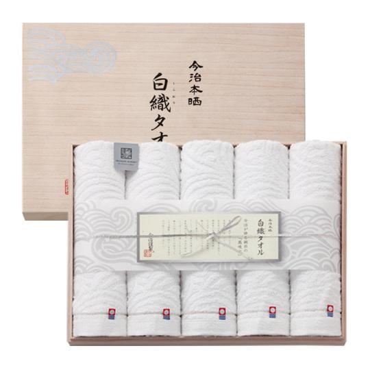 今治謹製 白織タオル 木箱入り フェイスタオル5枚セット SR5139(今治製)
