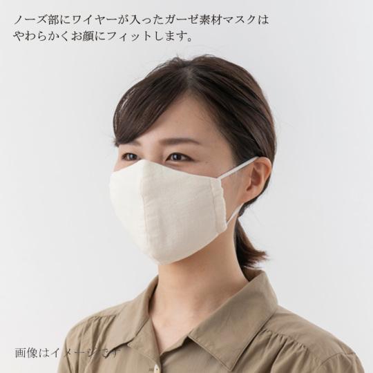 マスク 今治